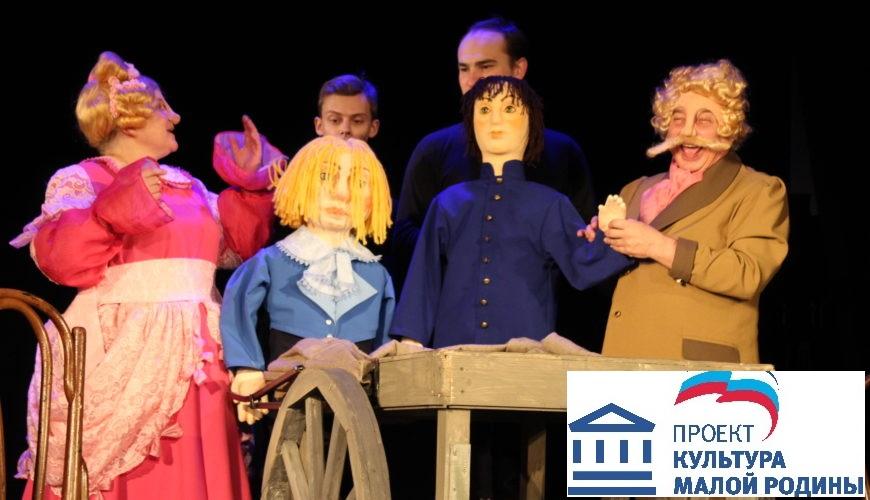 «МЁРТВЫЕ ДУШИ» (Внимание!!! Спектакль пройдет на сцене ГАУК Брянский областной театр кукол)