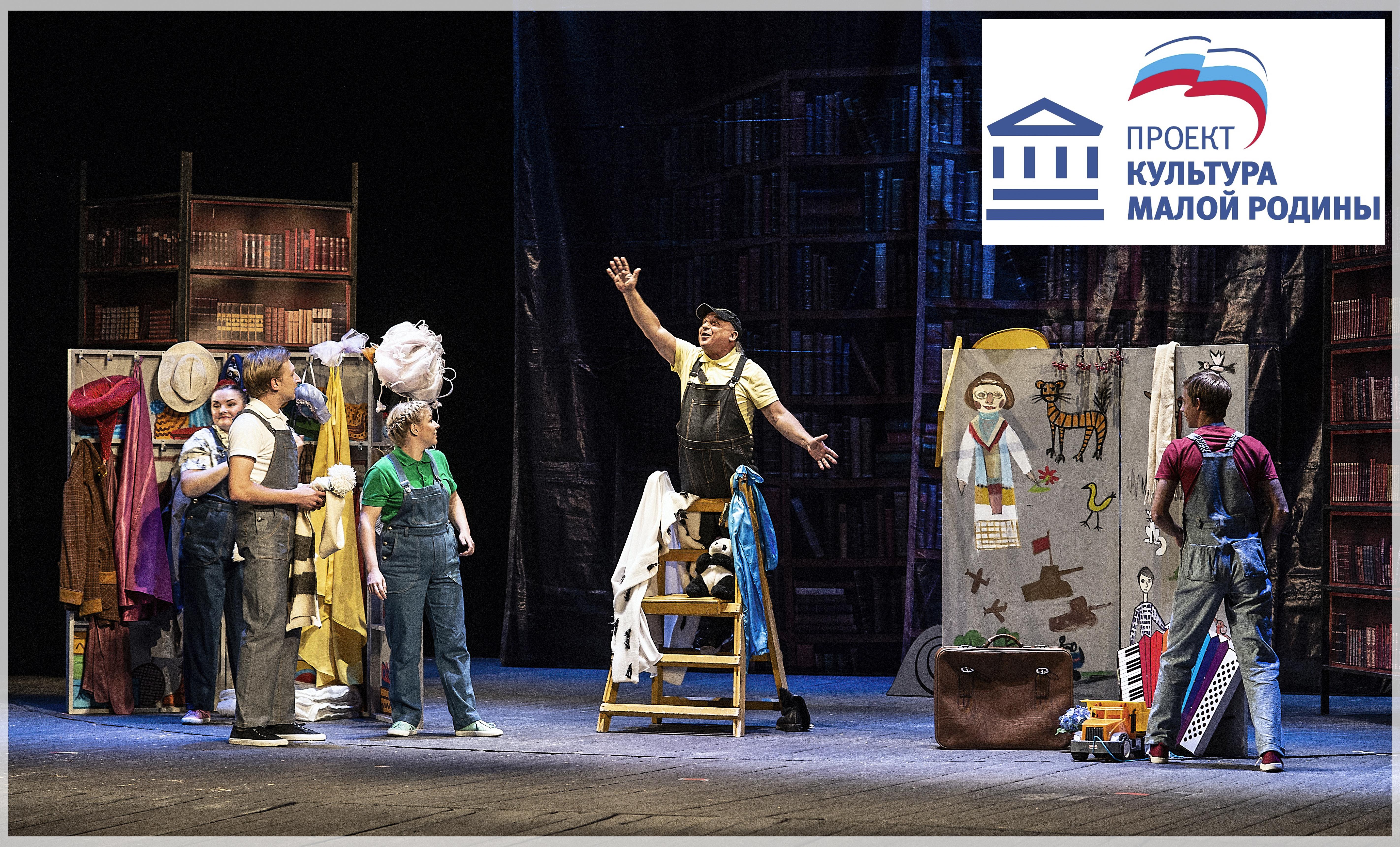"""«Маленькие сказки и не только...»(Внимание!!! Спектакль пройдет на сцене ГАУК """"Брянский областной театр кукол"""")"""