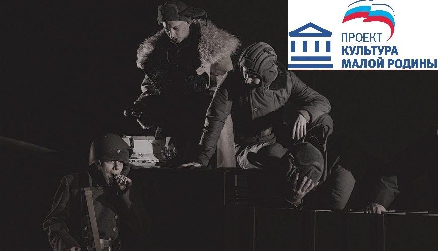 На войне как на войне (Премьера) (На сцене театра Драмы им. А. К. Толстого)